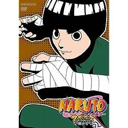 Vol. 28-Naruto