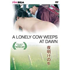 A Lonely Cow Weeps at Dawn