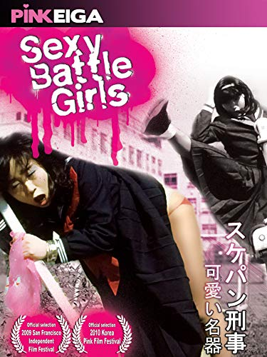 Sexy Battle Girls