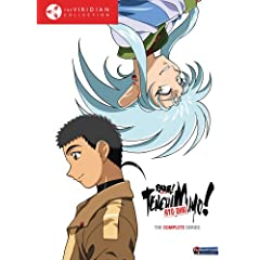 Tenchi Muyo! Ryo Ohki - The Complete Series (The Viridian Collection)