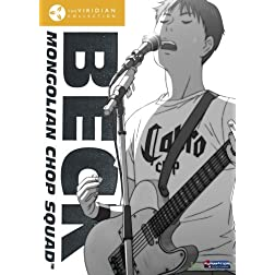 Beck: Box Set (Viridan Collection)