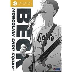 Beck: Box Set (Viridan Collection)