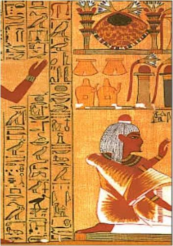 Strange creatures in Hieroglyphs