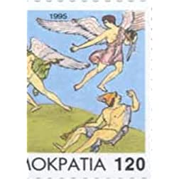 MODERN GREEK STAMPS