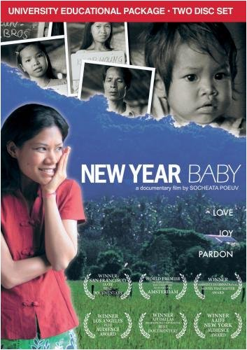 New Year Baby (University Educational Package) (2 Disc set)