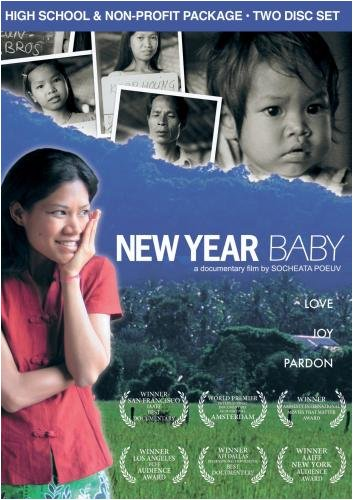 New Year Baby (High School & Non Profit Package ) (2 Disc set)