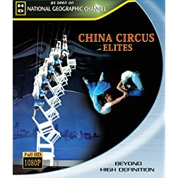 China Circus: Elites [Blu-ray]
