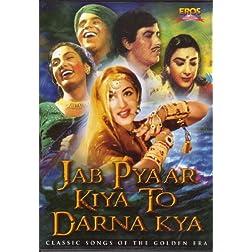 Jab Pyaar Kiya To Darna Kya