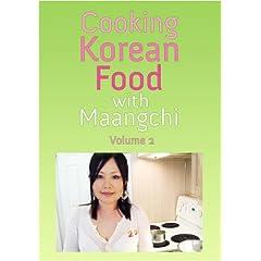 Cooking Korean Food with Maangchi DVD - Volume 2