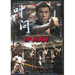 Ip Man Dual Subtitled