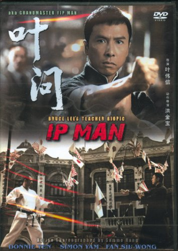 Ip Man Dual Subtitled