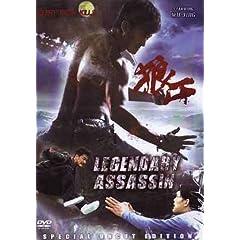 Legendary Assassin (Dolby 5.1 Uncut Edition) DVD