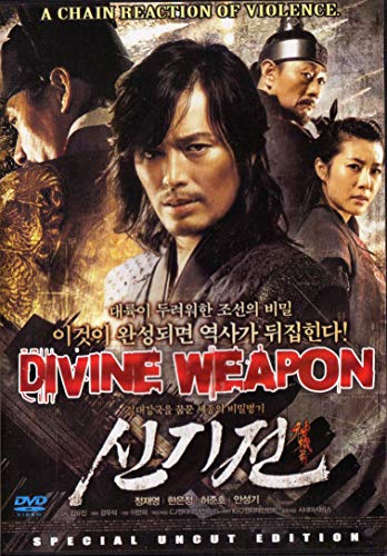 Divine Weapon (First Print Edition) DVD