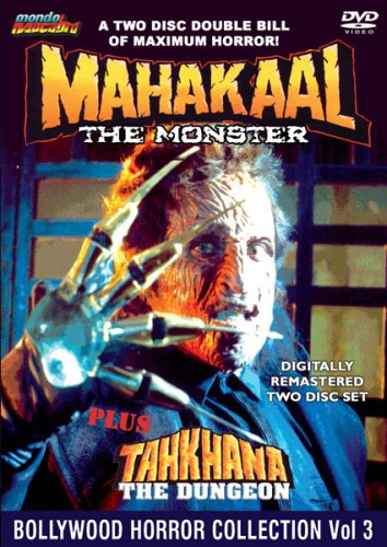 Bollywood Horror Collection, Vol. 3