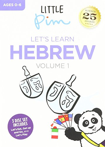 Little Pim: 3-Pack (Hebrew)