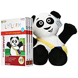 Little Pim: 3-Pack (Japanese)