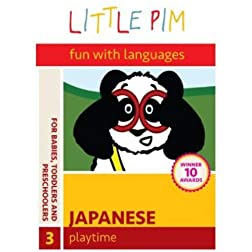 Little Pim: Playtime (Japanese)