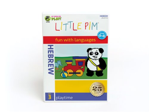 Little Pim: Playtime (Hebrew)