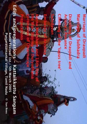 Kuttu Festival - Kattaikkuttu Sangam
