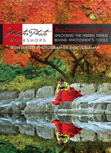 Be a Photoshop Guru - Unlocking the Hidden Genius Behind Photoshop's Tools