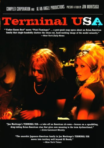 Terminal USA