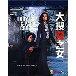 Lady Cop & Papa Crook [Blu-ray]