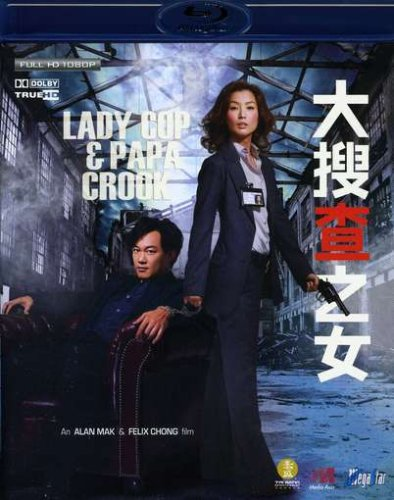 Lady Cop & Papa Crook [Blu-ray]