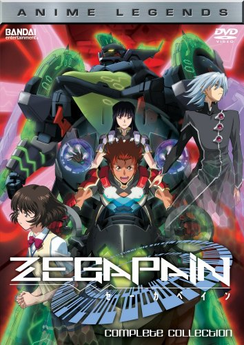 Zegapain: Complete Collection