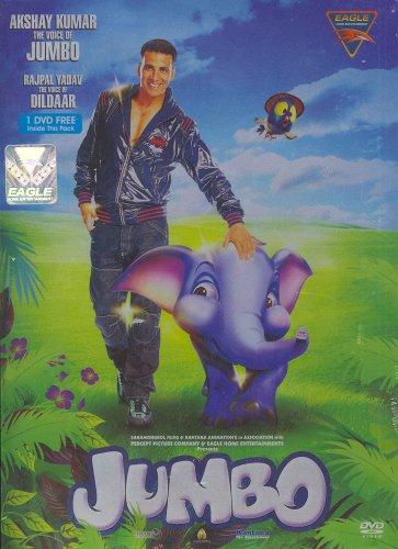 Jumbo (DVD)