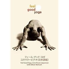 Feel Good Yoga : Core Power (Japanese)