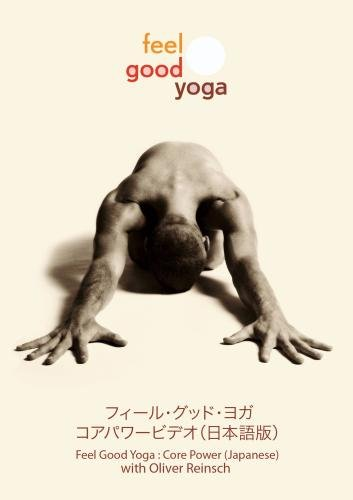 Feel Good Yoga : Core Power (Japanese)