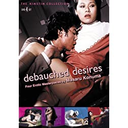 Masaru Konuma: Debauched Desires (Wife to be Sacrificed / Cloistered Nun: Runa's Confession / Tattooed Flower Vase / Erotic Diary of an Office Lady)