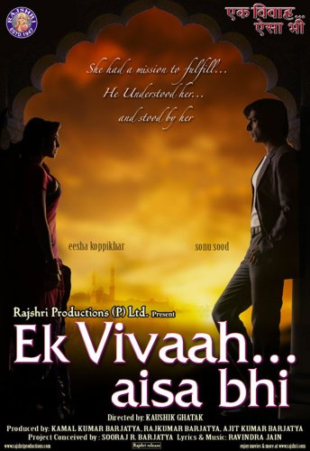 Ek Vivaah...aisa bhi (Dvd)