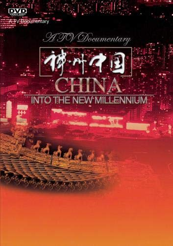 China Into The New Millennium