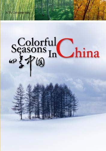 Colorful Seasons In China