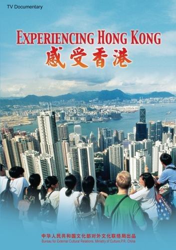 Experiencing Hong Kong