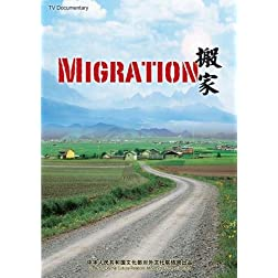 Migration