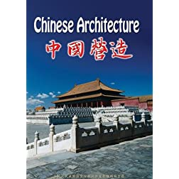 Chinese Architecture(I_II)