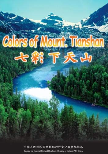 Colors of Mount Tianshan