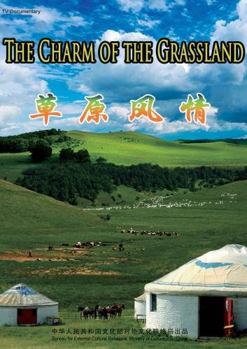 The Charm of the Grassland