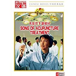 Song of Acupuncture Treatment