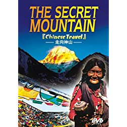 The Secret Mountain