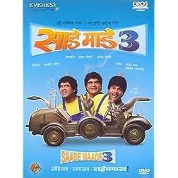 Saade Maade 3 (Marathi) Dvd