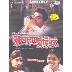 Sakharam Binder (Marathi) Dvd