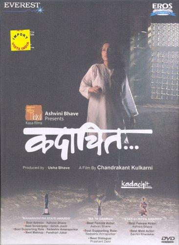 Kadachit (Marathi) Dvd