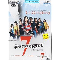 Saatchyat Aat Gharat (Marathi) Dvd