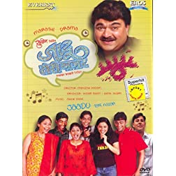 Jaadu Teri Nazar (Marathi) Dvd