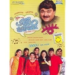 Jaadu Teri Nazar (Marathi) Dvd