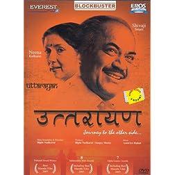 Uttarayan- Dvd (Marathi)