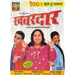 Khabardar (Marathi) Dvd